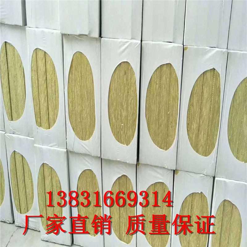 建筑钢结构岩棉板7公分@今日快讯