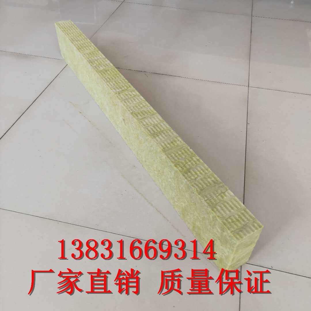 潍坊市8公分国标憎水岩棉板@公司新动态