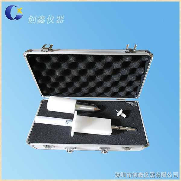 GB4706.1标准试验指针销