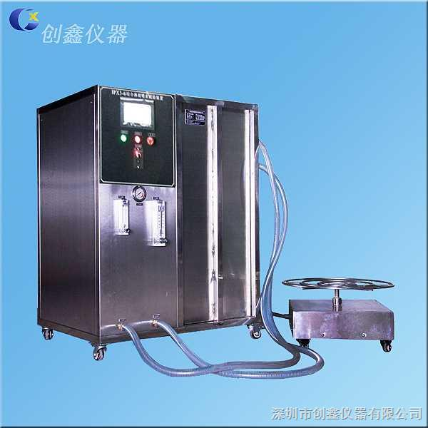 深圳创鑫CX-IPX56强烈喷水试验机