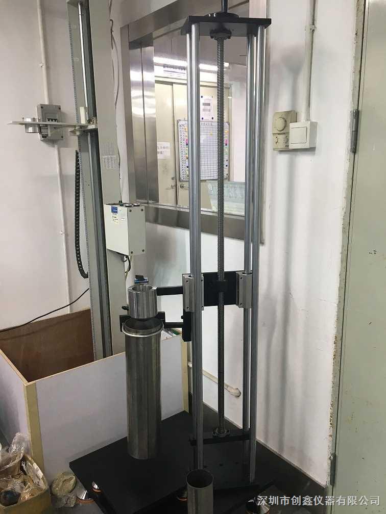 IK垂直冲击试验装置