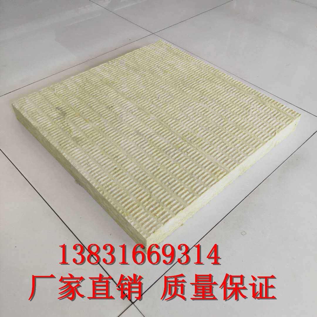 大量订购80MM厚外墙铝箔岩棉板