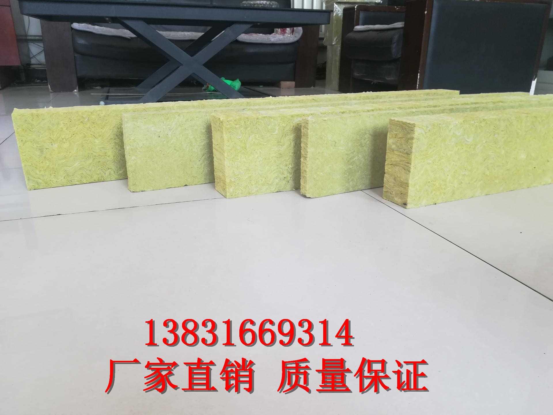 专业生产120公斤幕墙绝热高密度岩棉板