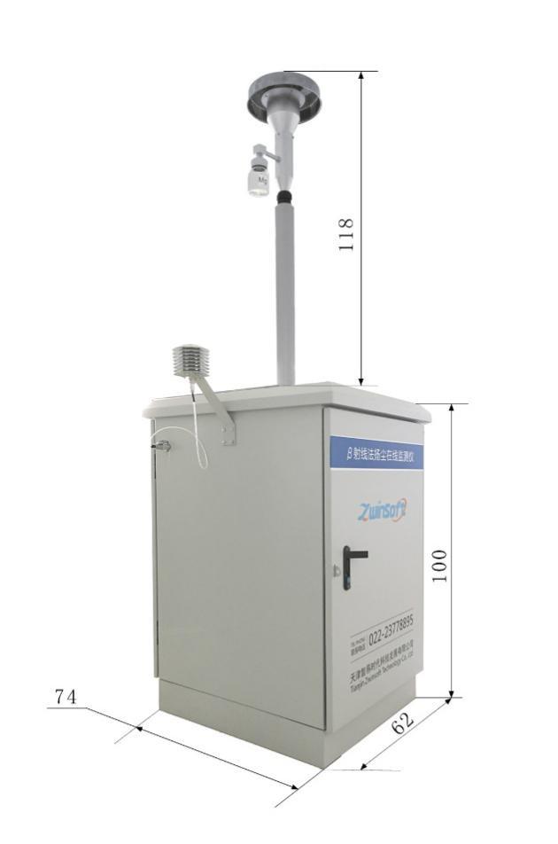 智易时代β射线法扬尘在线监测仪