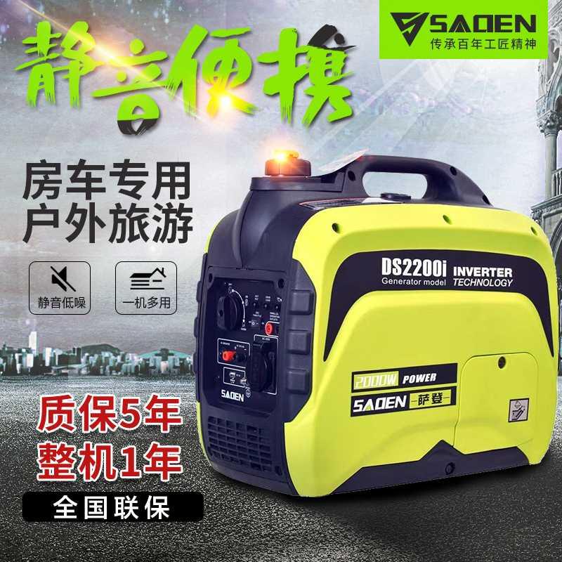 陕西省24伏电瓶充电静音汽油发电机牌子