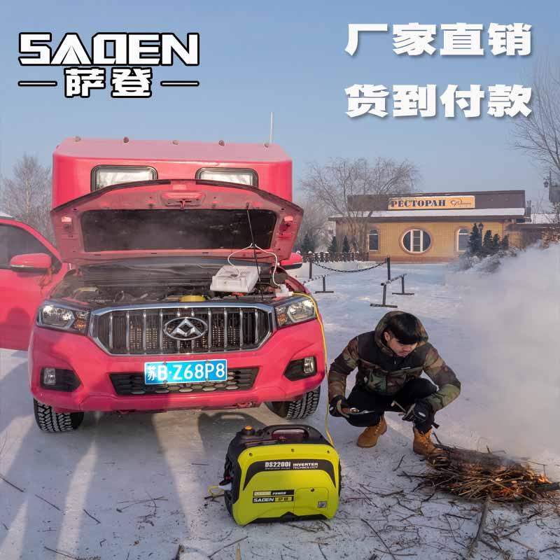 西藏自治区24v小型发电机价钱