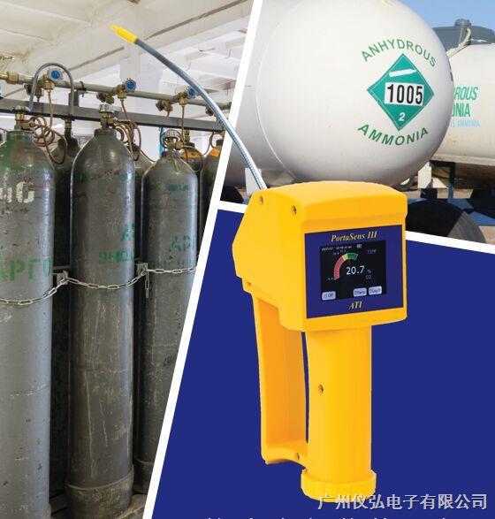 美国ATI PortaSens III多种气体检测仪D16