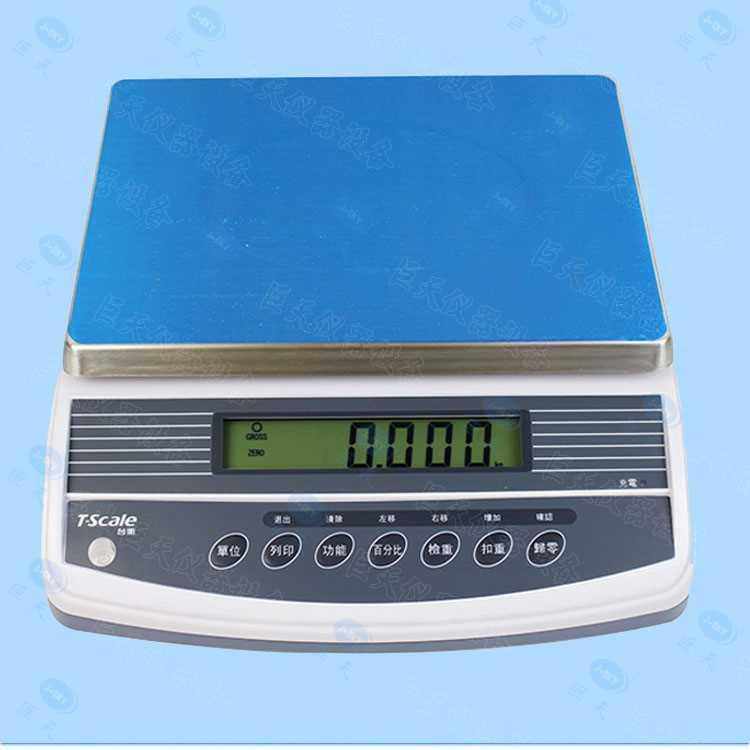 武汉哪里有台衡惠而邦QHW-30kg+R带232接口的电子秤?