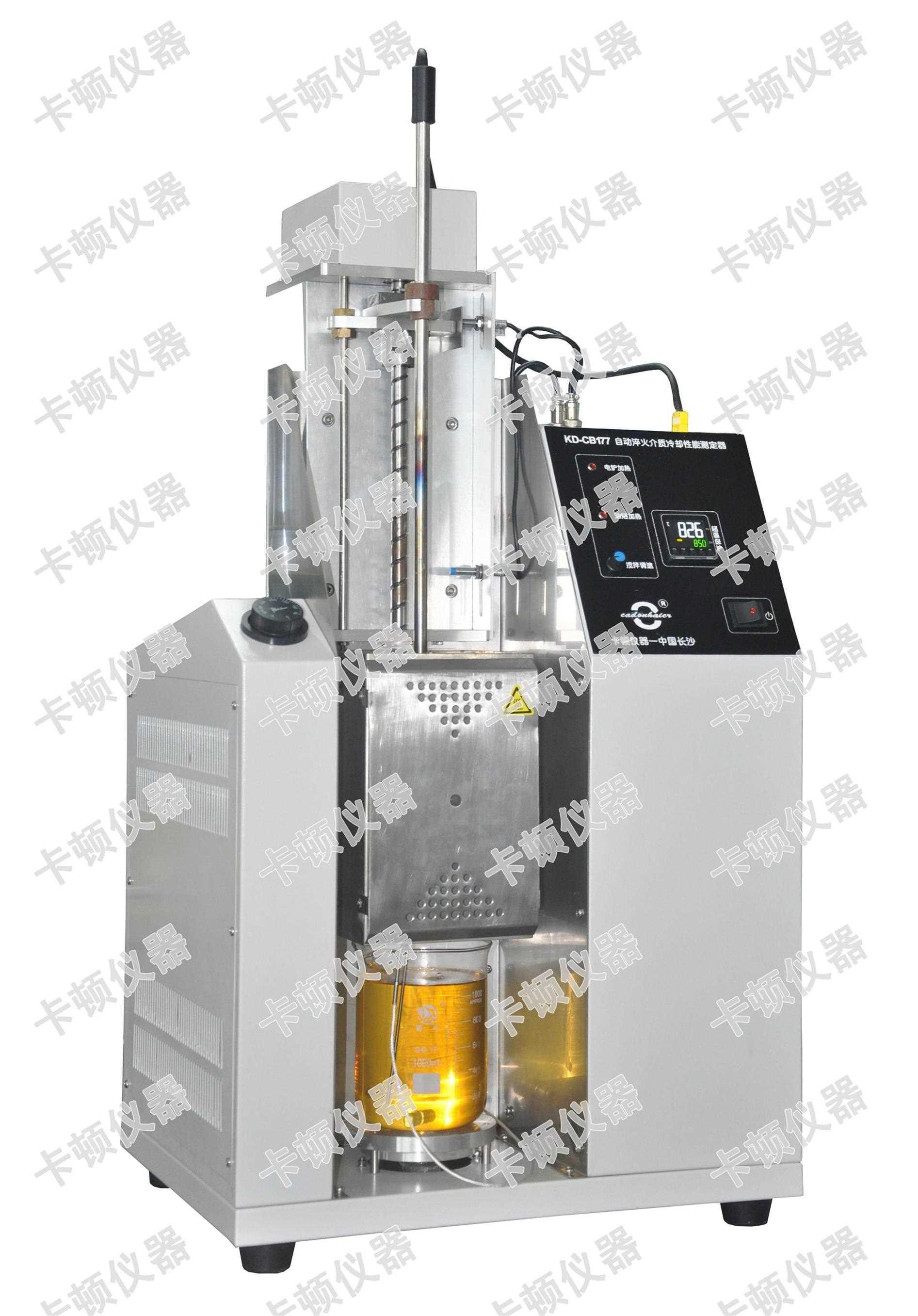 SH/T0220全自动淬火介质冷却性能测定器