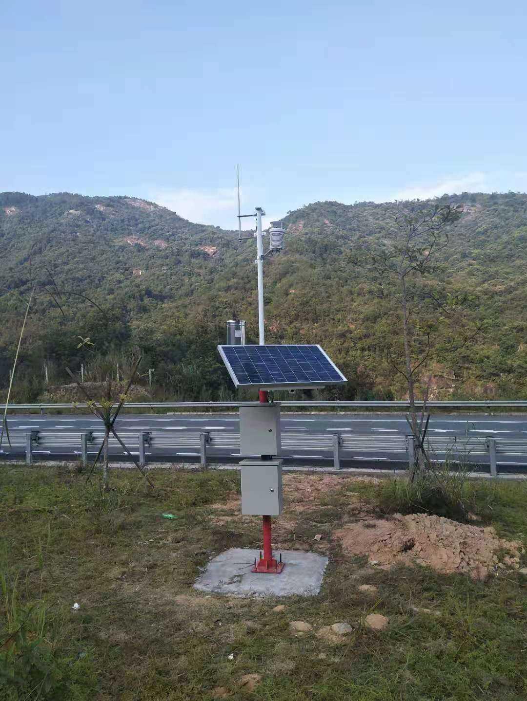 高州便携式气象监测系统,三脚架24小时气象观测站,一体化监测