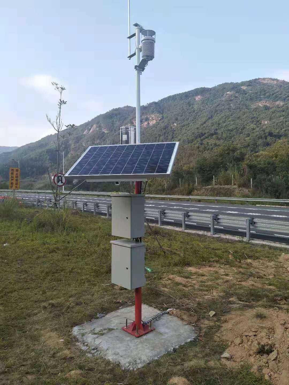 江苏校园气象观测站,农业超声波在线式监测站,自动化一体化监测系统