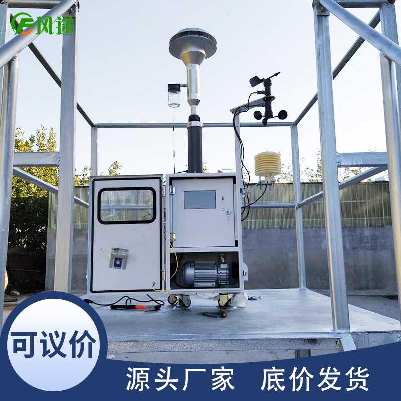 β射线扬尘在线检测设备@报价快报FT-YC01
