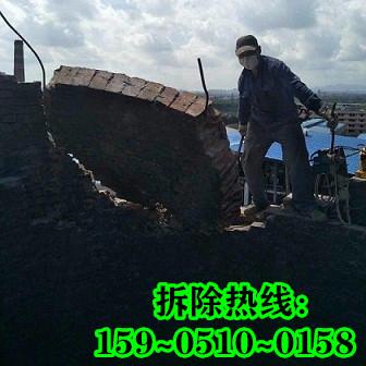 萍乡烟囱拆除的价格与方案