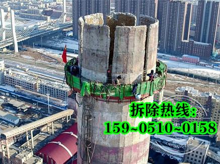 平顶山烟囱拆除的价格与方案