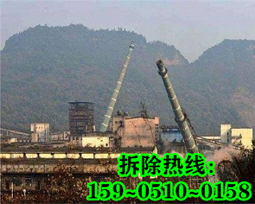 焦作烟囱拆除的价格与方案
