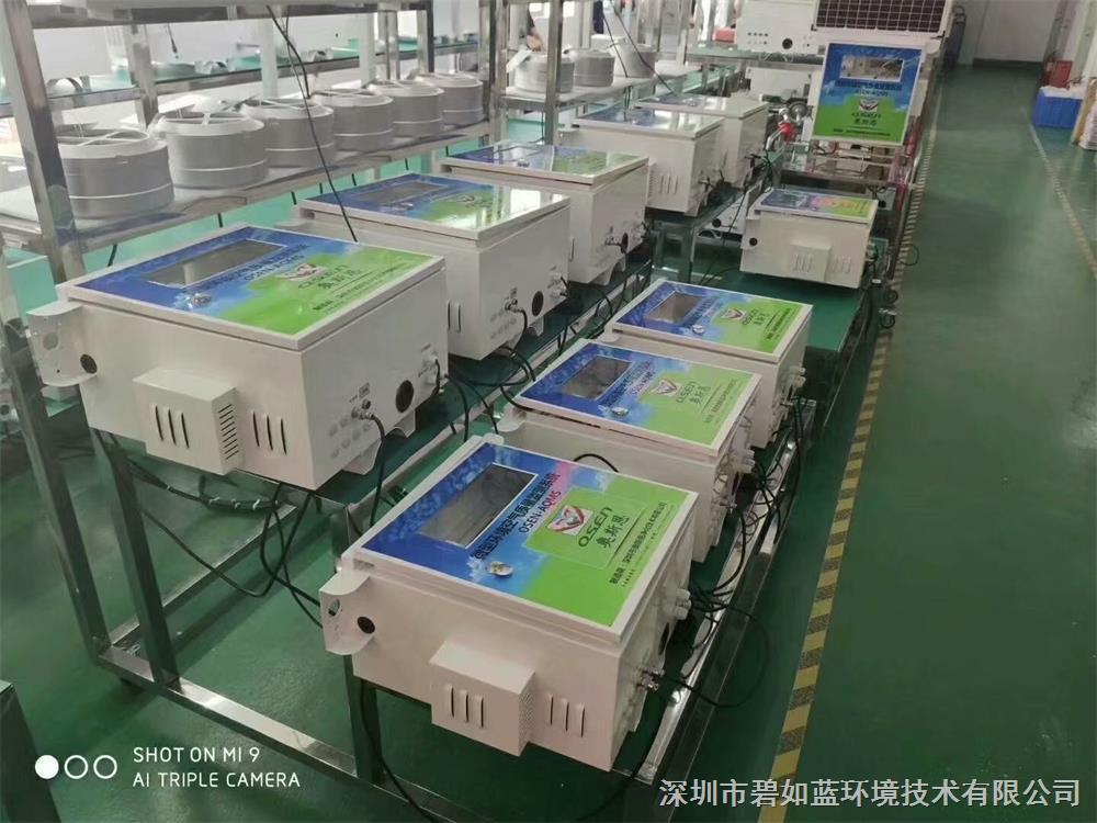 江苏网格化空气站安装位置