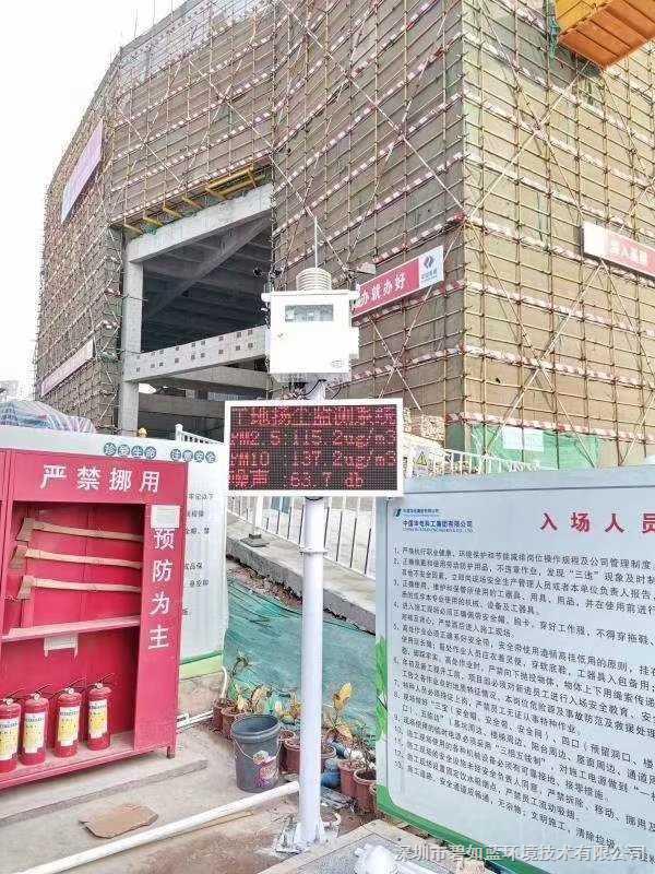 广东施工现场扬尘监测设备