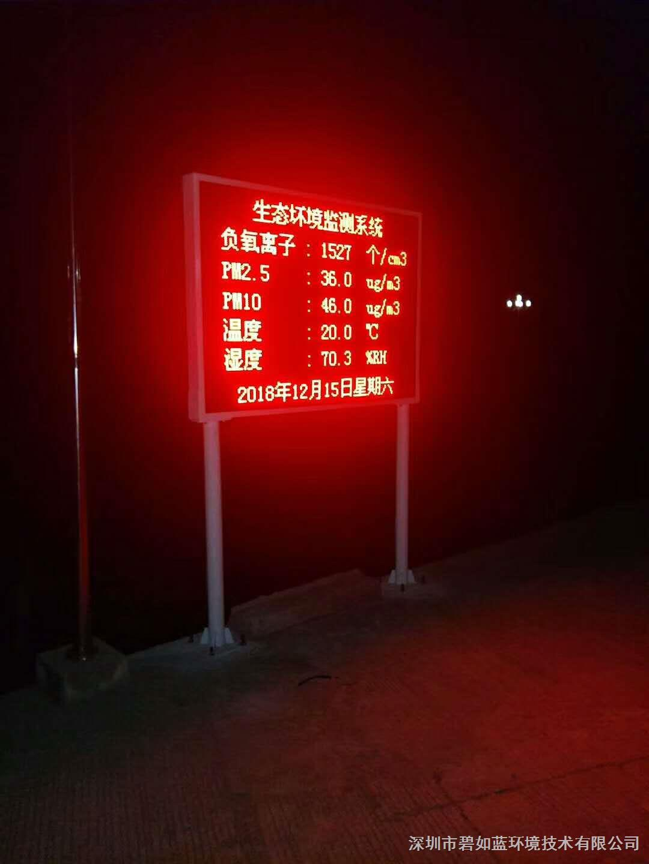 湖南旅游区负氧离子检测仪