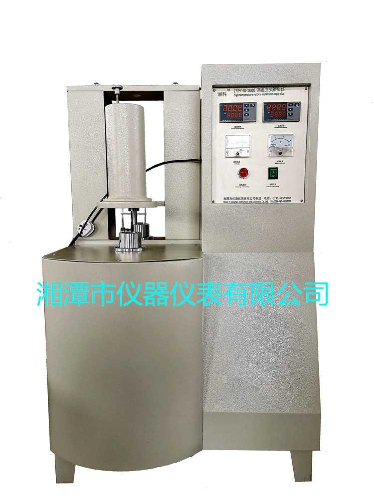 高温立式膨胀仪-湘科仪器(热膨胀系数仪)