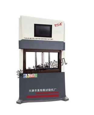 MTSJT-3微机控制.土工织物厚度测定仪,土工织物厚度测定仪,厚度测定仪