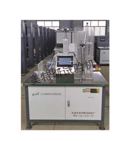 ISO/FDISI2958-98E《微机控制土工合成材料水平渗透仪》说明书