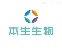 北京 EP管-5ml 尖底�x心管 pp材�|螺旋�w@�^�l快��