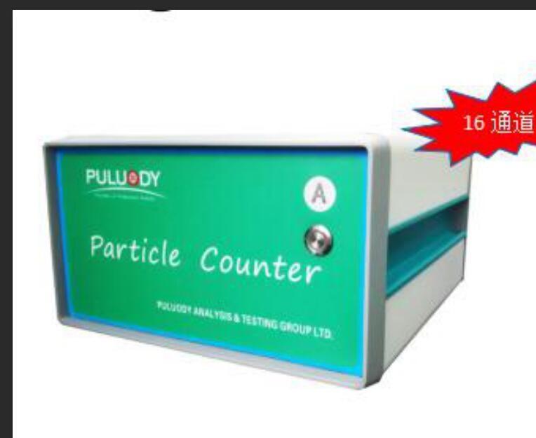 高精度在线式液体颗粒计数器