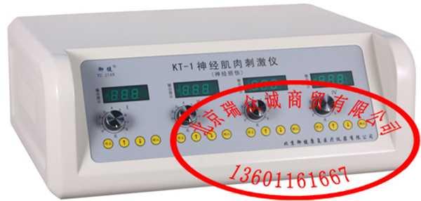 御健KT-1型神经肌肉刺激仪(原:完全失神经治疗仪)(KT神经肌肉刺激仪)