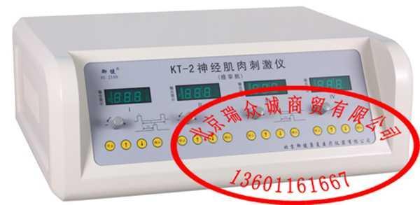 KT-2型神经肌肉刺激仪(痉挛肌治疗仪)