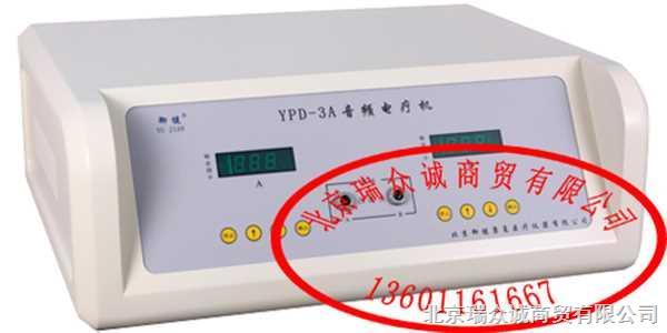 YPD-3A音频电疗机