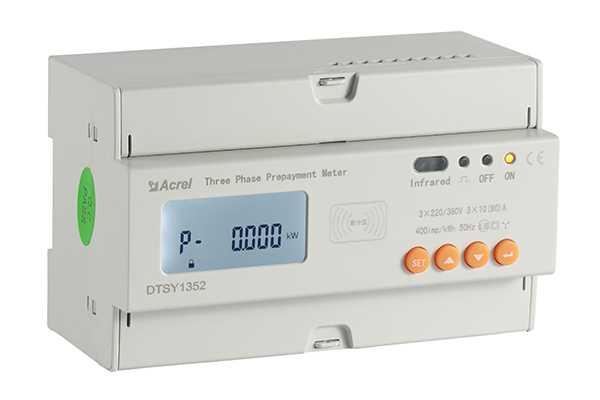 刷卡取电农用表 一表多卡三相预付费电能表