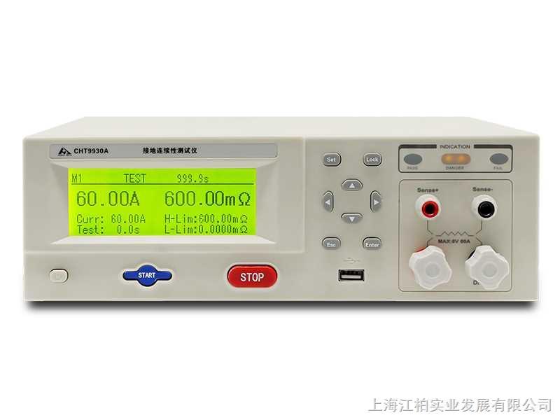 光伏接地电阻测试仪  接地连续性测试仪