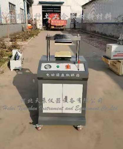 电动圆盘取样器-液压切取材料