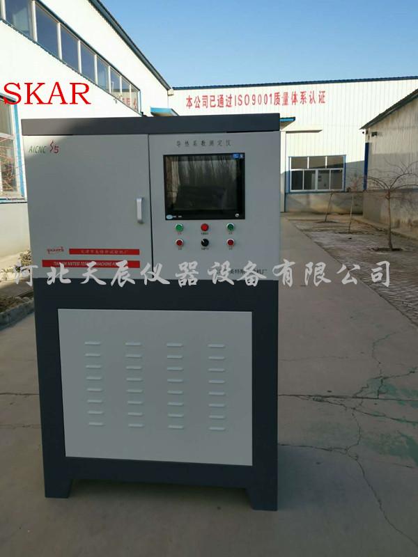 智能化导热系数测定仪-执行标准GBl0294国标