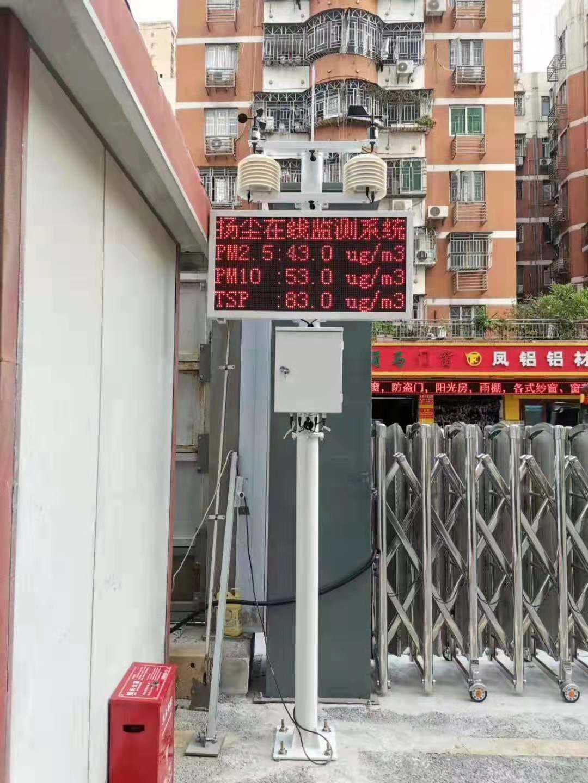 运城市矿山CAP双证扬尘在线监测仪安装推荐