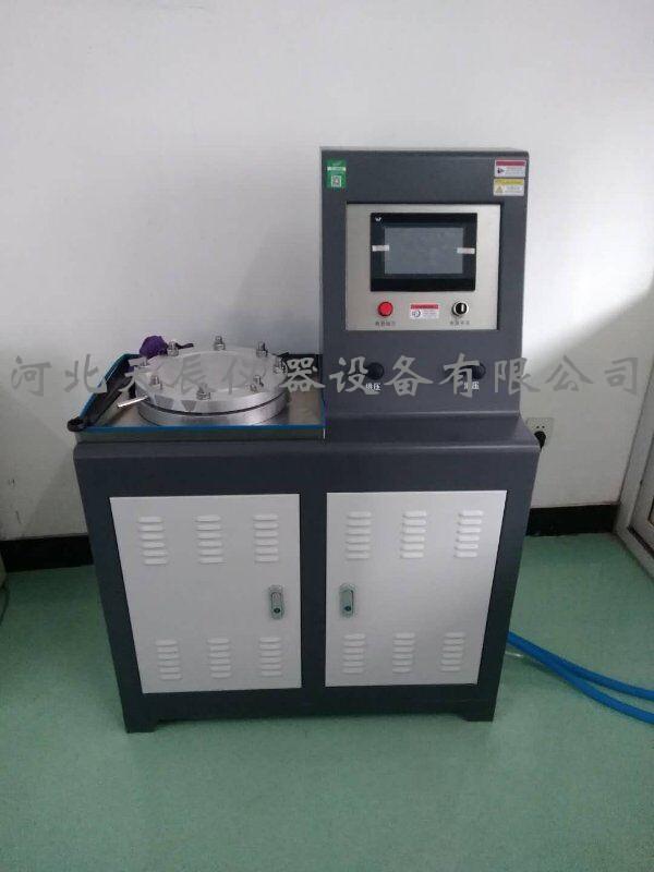 土工合成材料耐静水压测定仪--耐静水压测定仪可控恒温