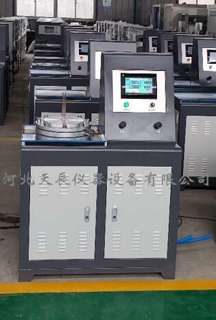 土工布渗透系数测定仪-土工合成材料渗透系数测定仪厂家