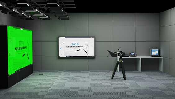 慕课录制系统 自助式录课设备方案报价@新闻资讯
