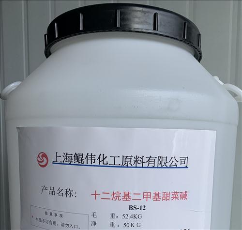 十二烷基二甲基甜菜碱  CAS NO: 683-10-3