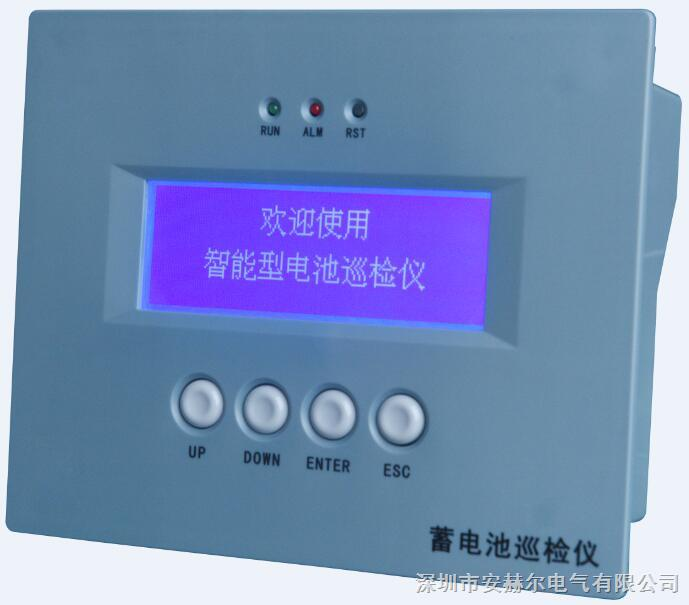 32节电池巡检仪新一代在线监控系统――完与美结合蓄电池巡检仪供应厂家