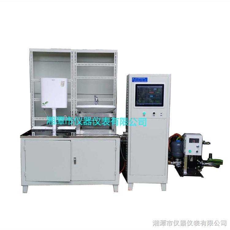 湘潭湘科CXZ-II卫生陶瓷冲洗试验装置