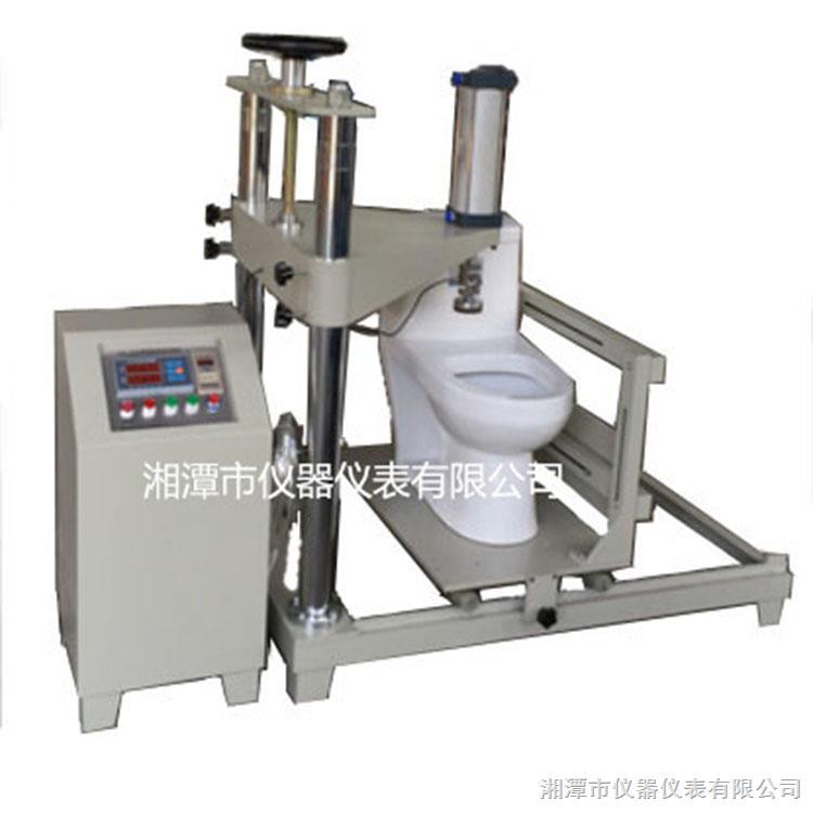 湘潭湘科CHJ-II型卫生陶瓷耐荷重试验机