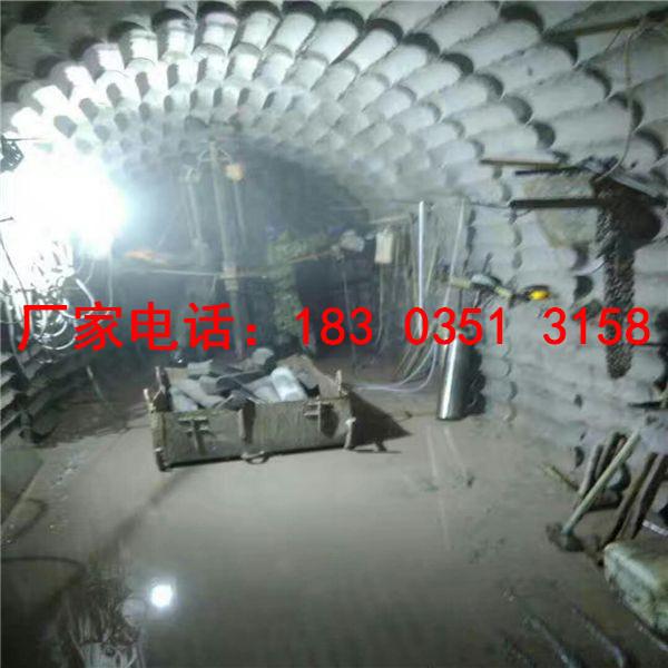 隧道开采硬岩石劈裂棒找哪家