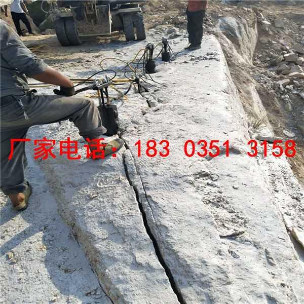 修路挖地基静态破裂岩石劈裂机产量成本计算
