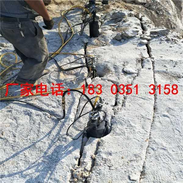 基坑开挖劈石机取代放炮开山设备适用场地广泛