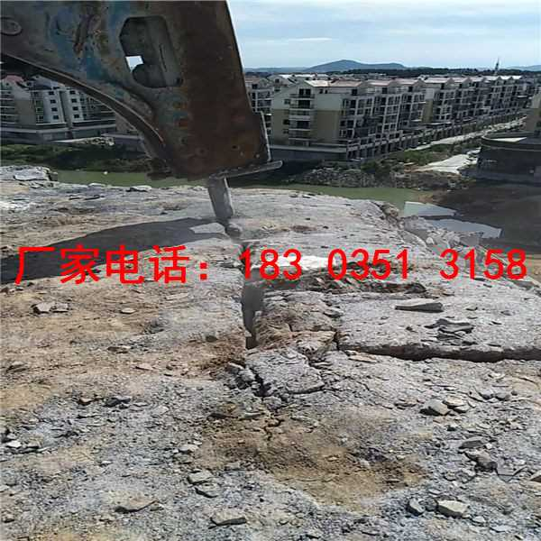 坚硬岩石矿山开采劈裂机保证能用