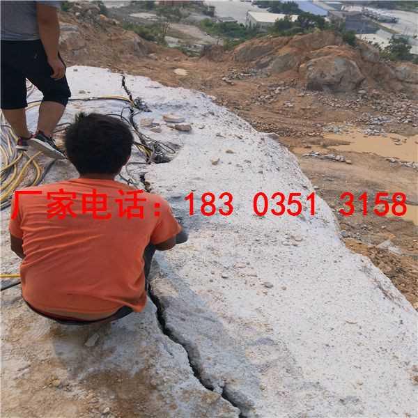 地基基础用石头劈裂机原理图片