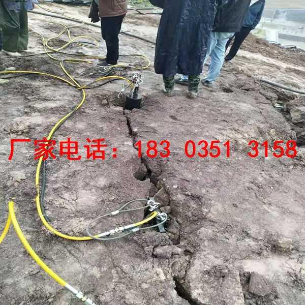小型岩石分裂机厂家直销劈裂器