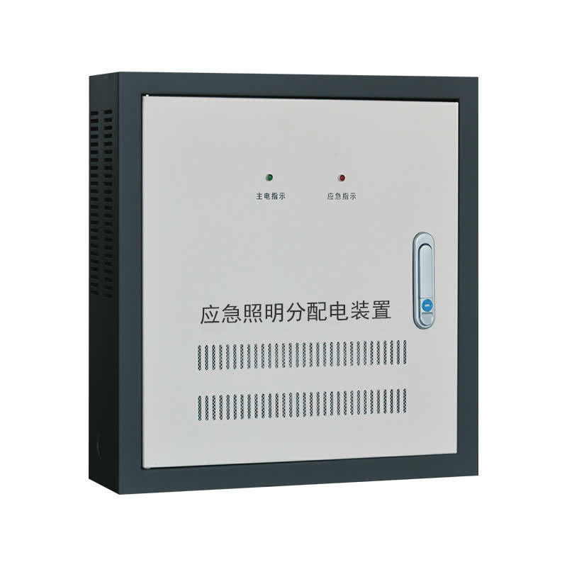 HZ-FP-C8-1智能��急照明分配��b置