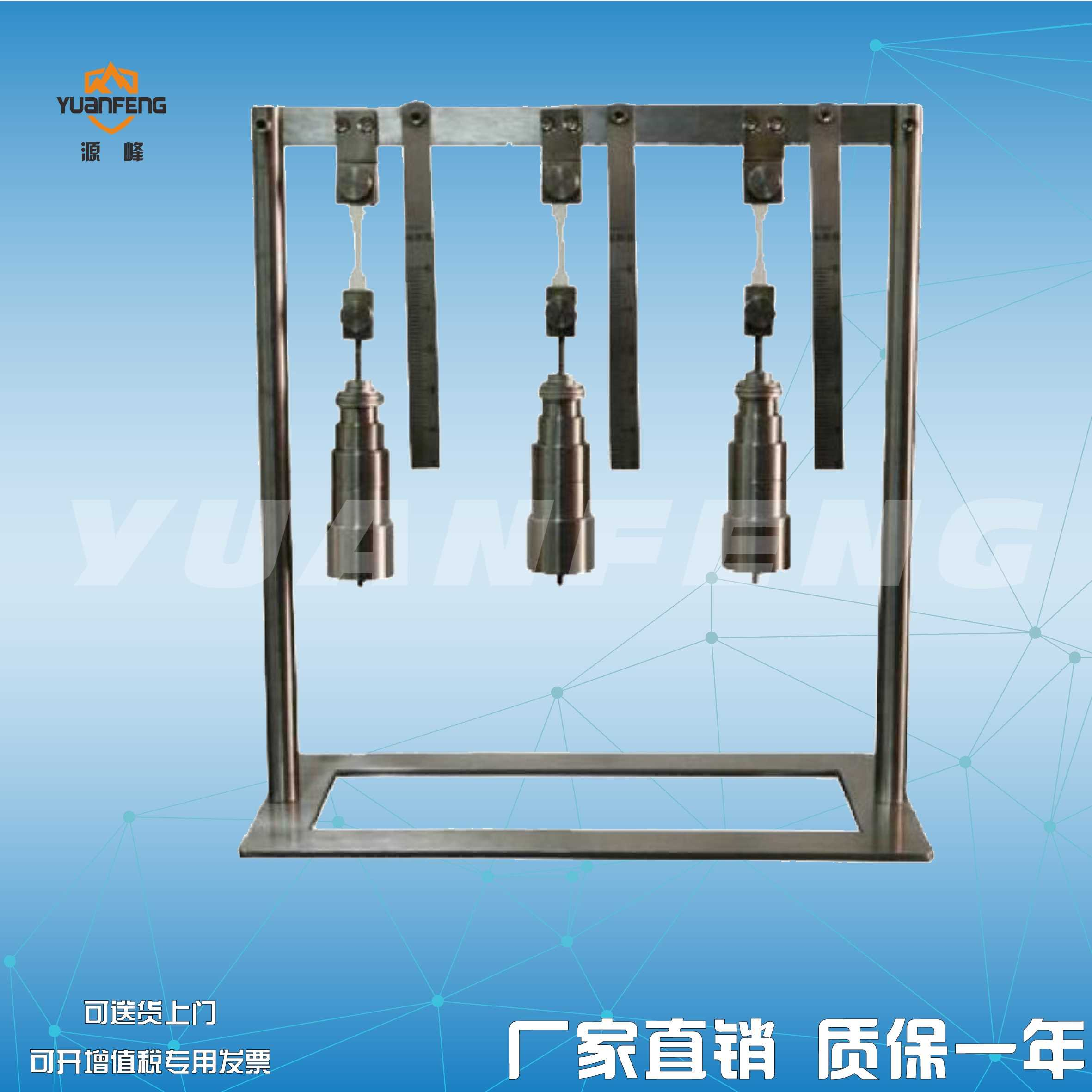 Thermal extension device, Yangzhou manufacturer, matching device of thermal aging test chamber